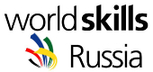 World Skills Russia