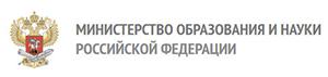 Министерство образование bнауки Российской федерации